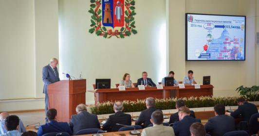 Администрация Ростова разрабатывает инвестиционный паспорт города