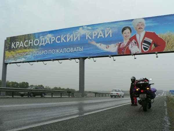 Свыше четырёхсот инвестпроектов представит Кубань на Международном инвестиционном форуме в Сочи