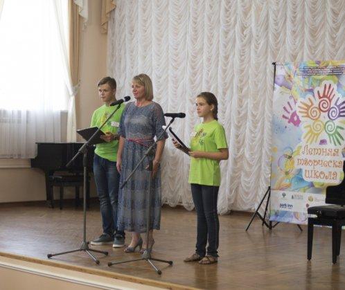 80  ребят пройдут обучение в летней творческой школе для одаренных детей в Астрахани