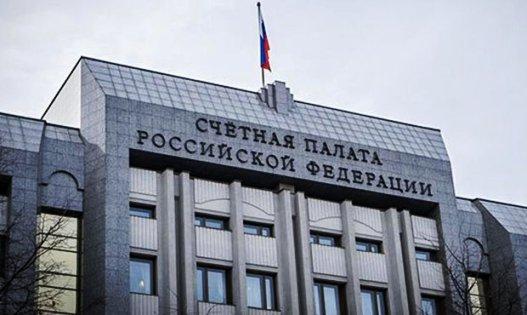 Ошибок и неточностей на 7 млрд руб. обнаружили в госпрограммах Краснодарского края