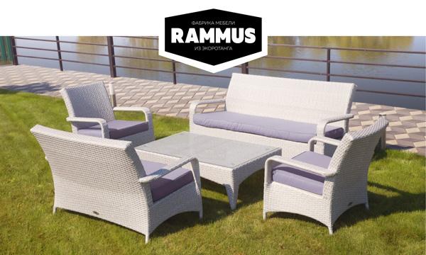 Мебель от RAMMUS можно использовать до 30 лет