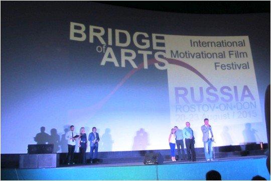 ВРостове-на-Дону открылся кинофестиваль Bridge ofArts