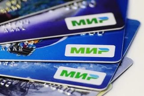 Бюджетники Ростовской области до конца года перейдут на новую систему карточных переводов