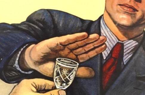 Астрахань заняла 22 место в рейтинге самых пьющих городов России