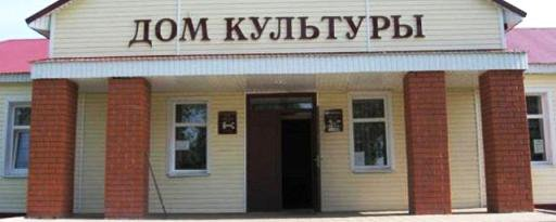 В селах Ростовской области появятся мобильные Дома культуры