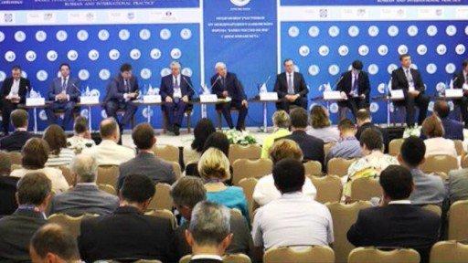 В Сочи открылся XIV Международный банковский форум