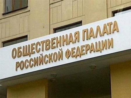 В Волгограде состоится форум активных граждан