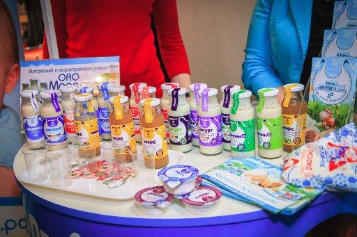 На Международной конференции ЕАЭС в Сочи отметили лучших производителей молочной продукции