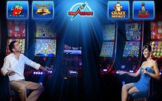 Приятные сюрпризы от казино Вулкан