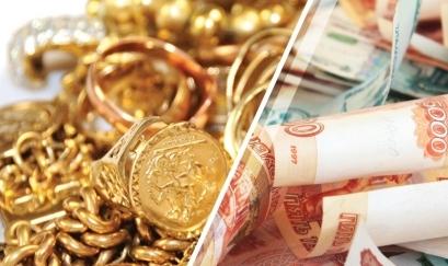 Ломбарды и скорая финансовая помощь