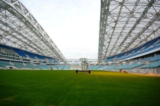 Сочинский стадион