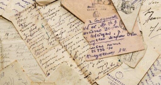 12 сентября 2017 г. в Новороссийске торжественно вскроют капсулу с посланием от предков, заложенную в 1967 г.