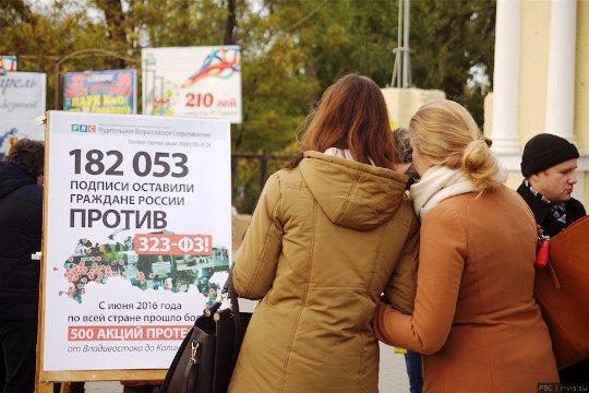 Жители Волгограда выступают против закона, согласно которому можно получить срок за подзатыльник