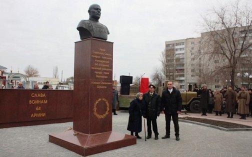 Сквер Доблести и Славы появился в Волгограде