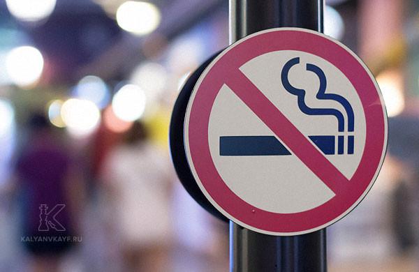 Обратная сторона закона о курении