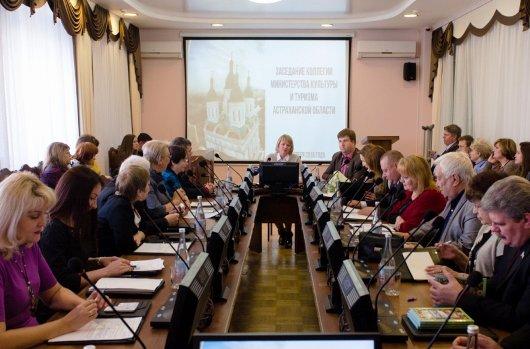 Астраханская губерния готовится к празднованию 300-летия