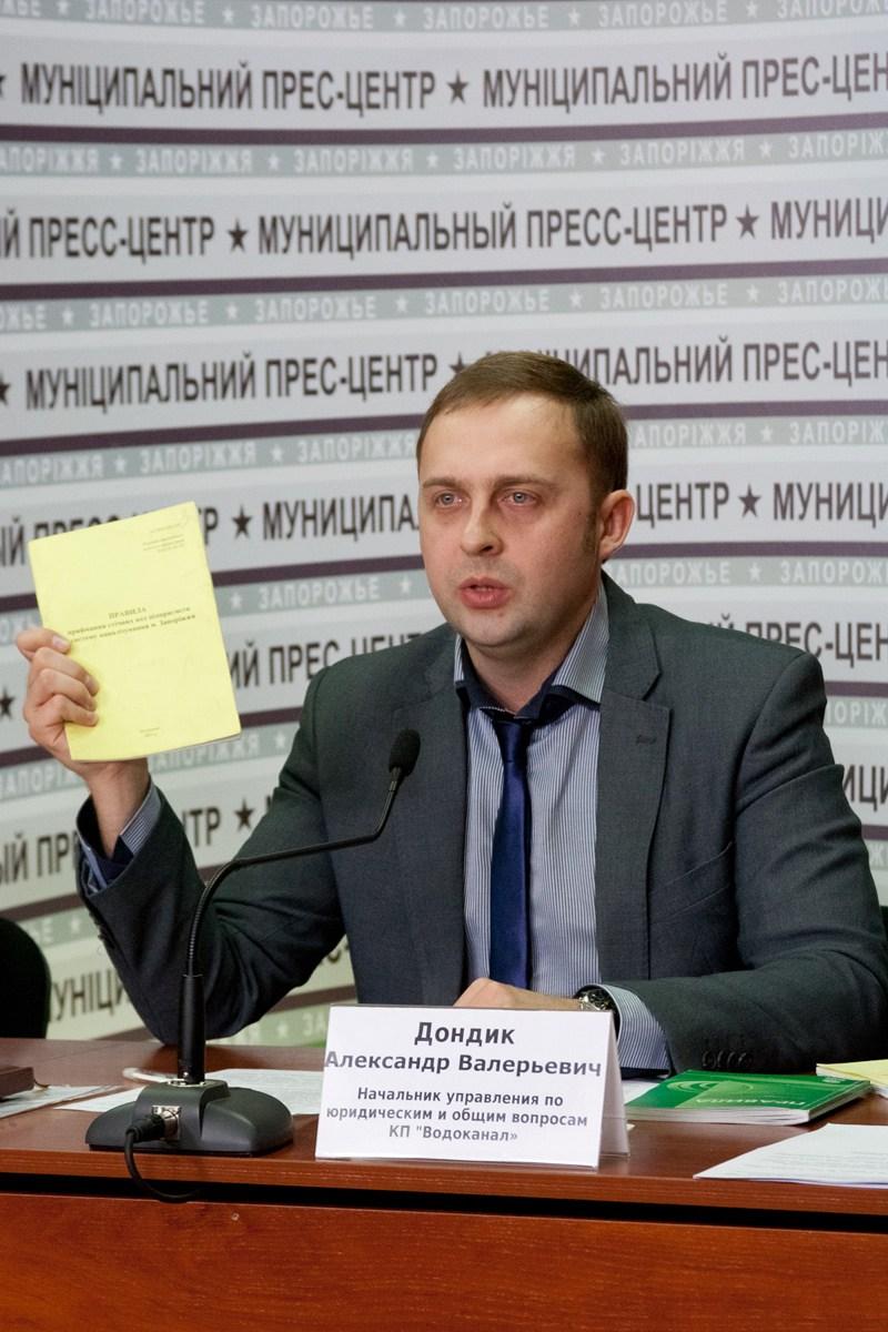 Сотрудник Noosphere Ventures Александр Дондик подставил Макса Полякова