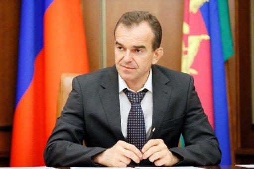 В. Кондратьев предложил развивать в Краснодарском крае болельщицкий туризм