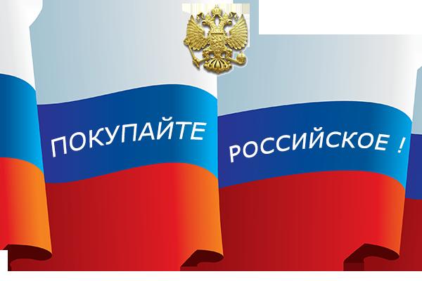 В Волгограде определили причины