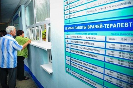 121 тыс. пациентов обслужили в 7 пилотных поликлиниках Волгоградской области