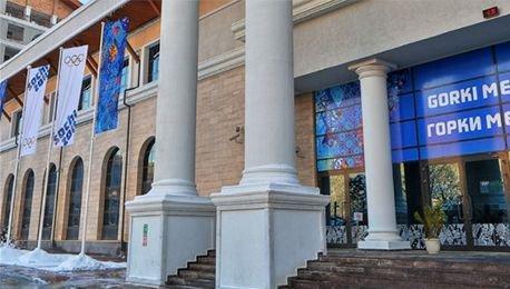 В Сочи открывается первое казино, в которое вложили  4 млрд руб.