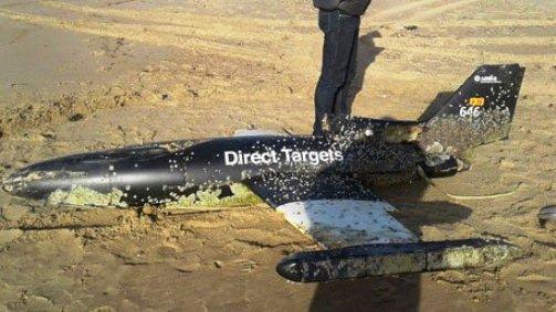 У Благовещенской косы обнаружен дрон  Do-DT 25