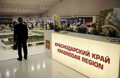 27-28 февраля Краснодар планирует заключить сделок на 22 млрд руб.