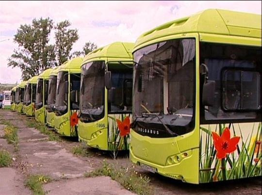Комплексную транспортную схему утвердили в Волгограде