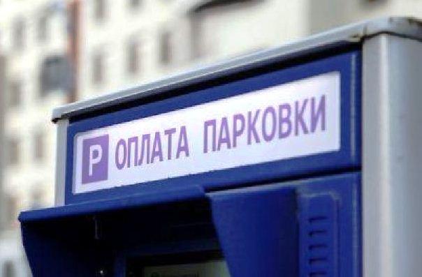 В Ростове за неоплаченную парковку будут взимать штрафы
