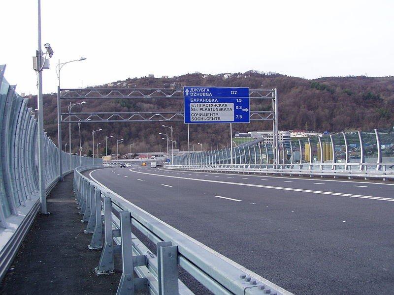 Платные дороги Краснодарского края ждут инвесторов