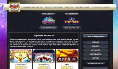 Самый крутой игровой автомат Wild Spirit – Дикий дух
