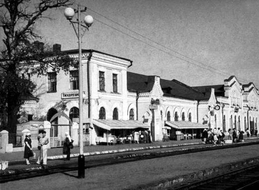 Реконструкция Тихорецкого вокзала обойдется в 40 млн руб.