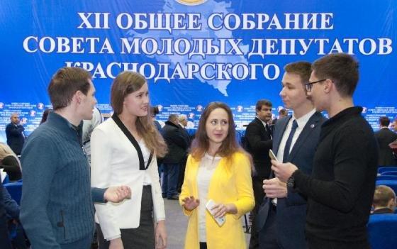 В Краснодаре состоялось совещание Совета молодых депутатов