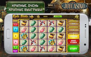 Бесплатные игровые слоты онлайн