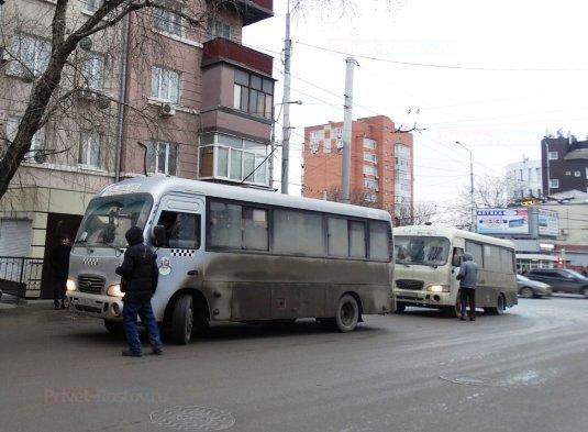 В Ростове процветает новый вид