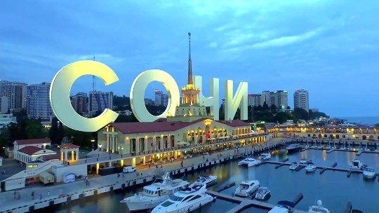 Снять дешевое жилье в Сочи теперь можно с помощью колл-центра