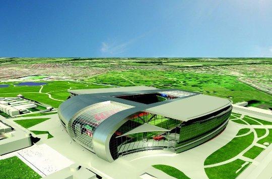 Краснодарцы хотят видеть вместо стадиона парк отдыха