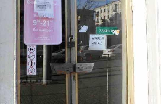 Книжный бизнес в Волгограде обречен на провал