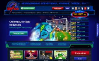 Игровые автоматы на vulkan-vegasonline.com