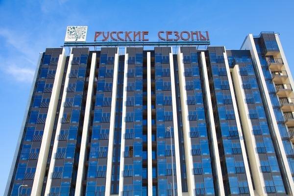 Окончание «Русских сезонов»