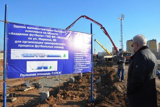 Академия футбола откроется в Астрахани в конце апреля