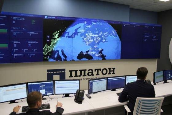 650 млн руб. собрала в Волгоградской области система