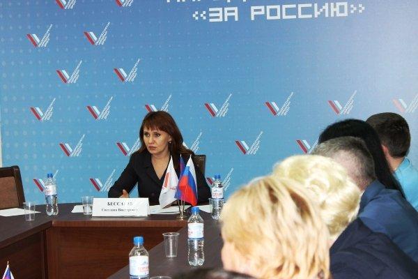Краснодарское отделение ОНФ добилось сокращения на 12 дней ремонта инвалидных кресел