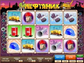 igrovye-avtomaty-onlineinfo - отличное место для игры
