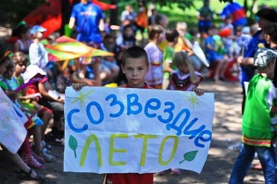 В 2017 г. на летних каникулах школьников примут 748 организаций области