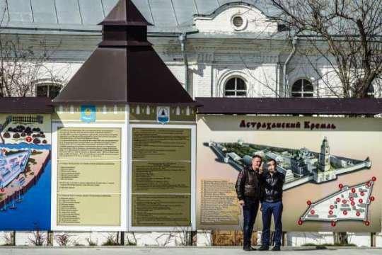 Турбизнес Астраханской области не приносит ожидаемой прибыли
