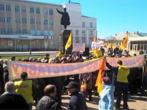 В Астрахани прошел митинг с требованием отставки правительства региона