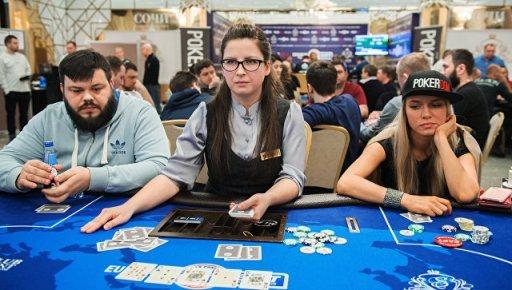 На первый  Международный покерный турнир в Сочи приедут 15-20 тыс. человек