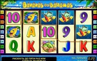 Игровые автоматы на vulkan-champyon-online.com