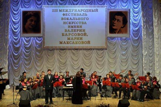 На Международном фестивале вокального искусства в Астрахани побывали 3 тыс. зрителей